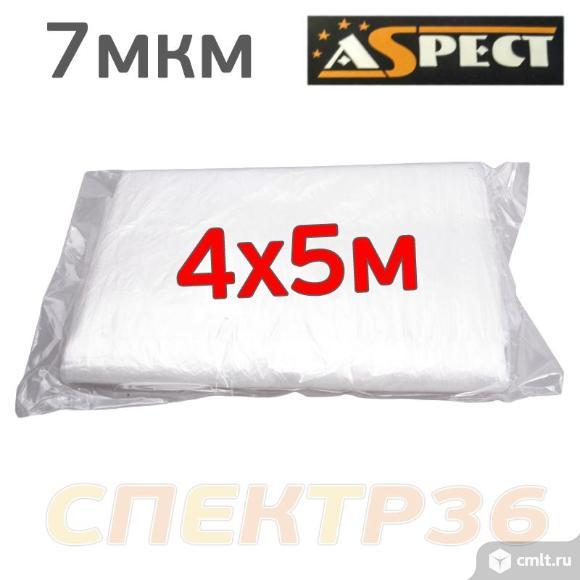 Укрывной материал 7мкм ASPECT (4x5м). Фото 1.