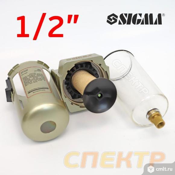 """Фильтр-влагоотделитель 1/2"""" SIGMA ReFine 4000л/мин. Фото 4."""