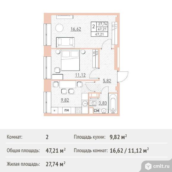 2-комнатная квартира 47,21 кв.м. Фото 1.