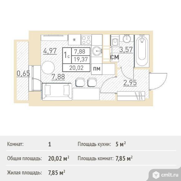 1-комнатная квартира 20,02 кв.м. Фото 1.