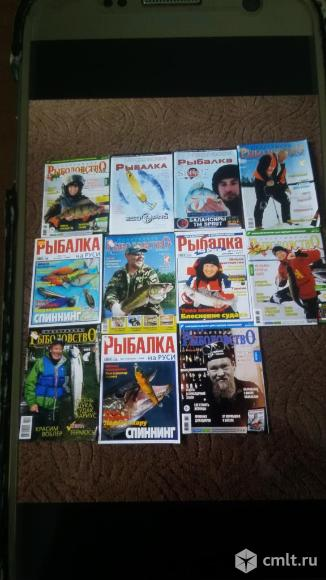 Журналы про рыбалку. Фото 1.