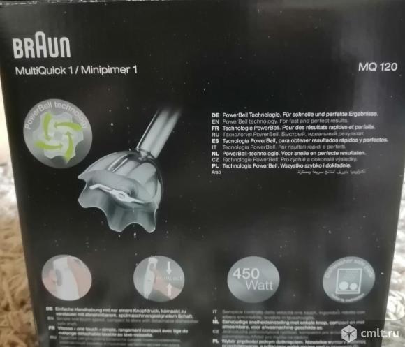 Новый гарантия блендер Braun MQ120 Pesto. Фото 4.