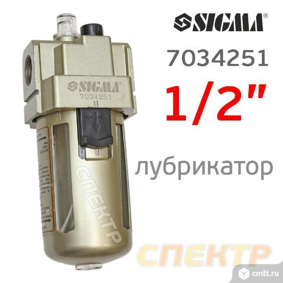 "Пневмолубрикатор (1/2"") Sigma ReFine 5000 л/мин. Фото 1."