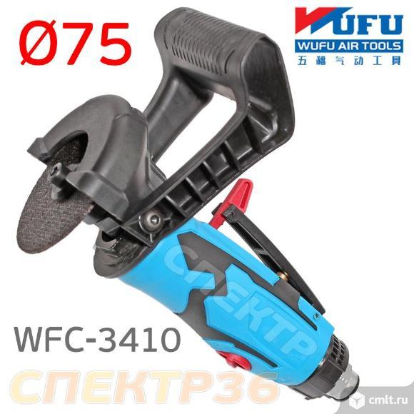 Пневмоотрезная машинка торцевая ф75 WUFU WFC-3410. Фото 1.