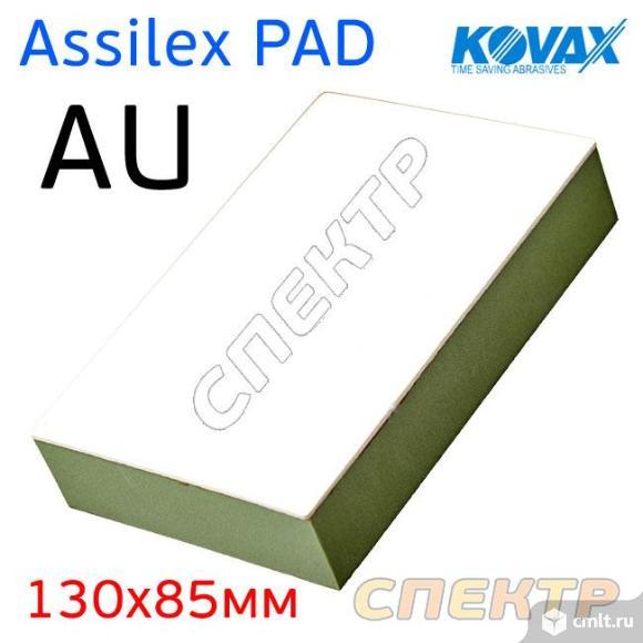 Подложка под лист Kovax Assilex PAD AU (130х85мм). Фото 1.