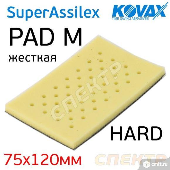 Подложка под лист Kovax SuperAssilex 75х120мм жест. Фото 1.