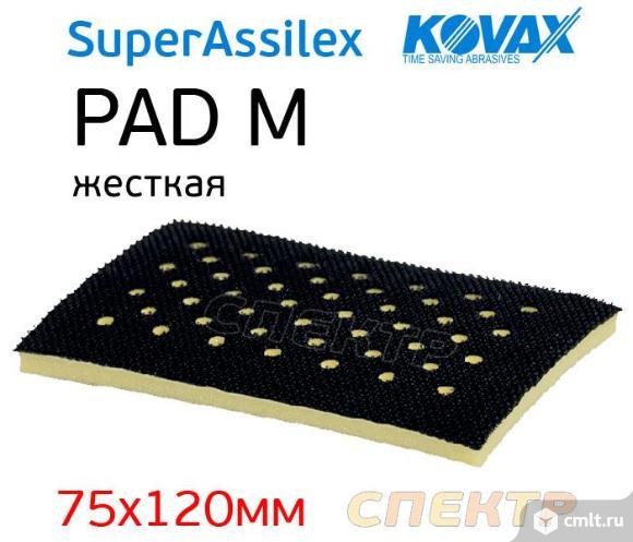 Подложка под лист Kovax SuperAssilex 75х120мм жест. Фото 2.