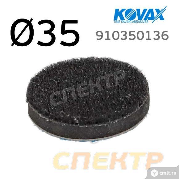 Подложка-переходник для дисков на клею 35мм Kovax. Фото 2.