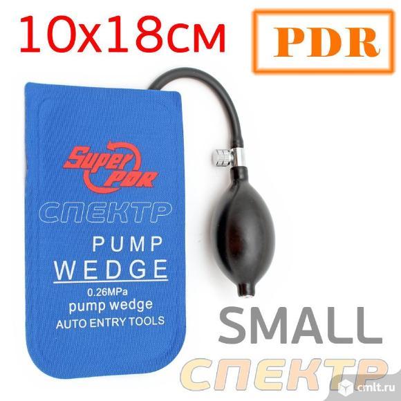 Подушка-пневмоклин с помпой PUMP WEDGE (10х18см). Фото 1.