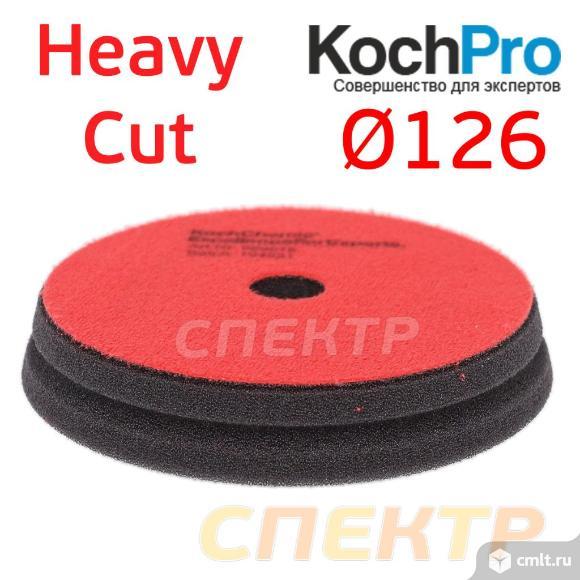 Полировальник Koch D126 Heavy Cut Pud красный. Фото 1.