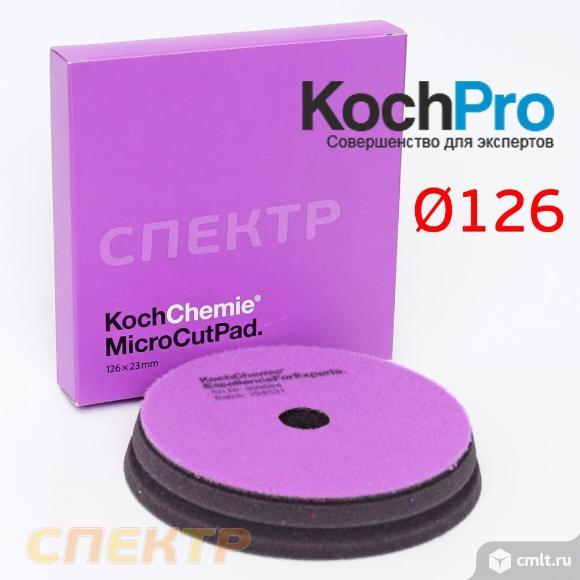 Полировальник Koch D126 Micro Cut Pad фиолетовый. Фото 3.
