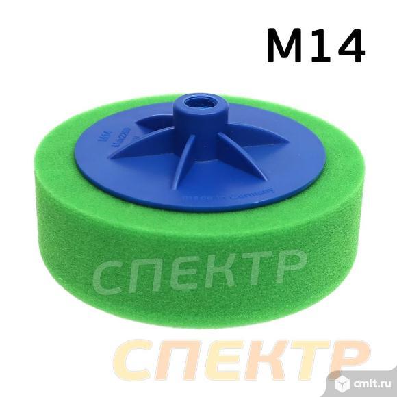 Полировальник М14 резьба D150 зеленый. Фото 2.