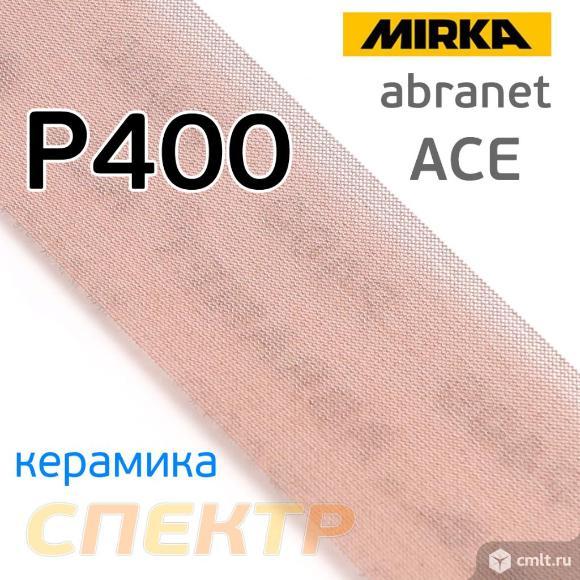 Полоска сетка Mirka Abranet ACE 70x420мм (Р400). Фото 3.
