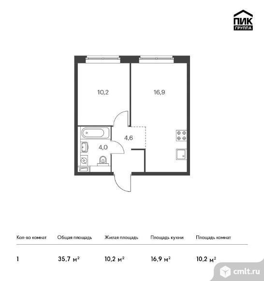 1-комнатная квартира 35,7 кв.м. Фото 1.