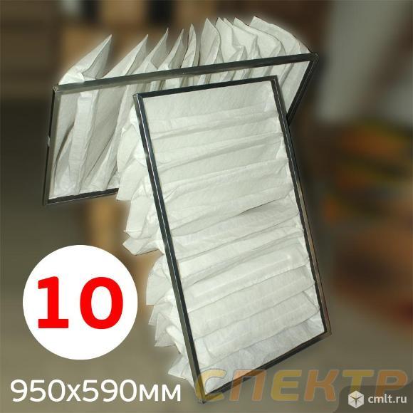 Фильтр для ОСК 950х590х300 (10карманов). Фото 1.