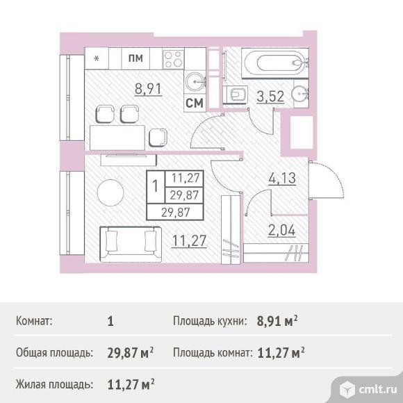 1-комнатная квартира 29,87 кв.м. Фото 1.