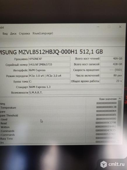 HP OMEN 15-dc1085ur i7 9750H/16Gb/SSD512/GTX1660Ti. Фото 3.
