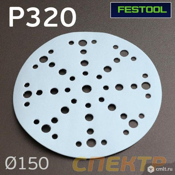 Шлифкруг Festool Granat ф150 (P320) на липучке. Фото 1.