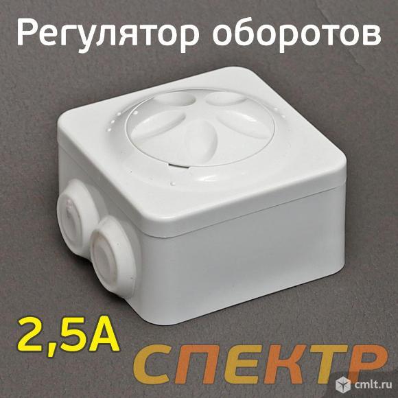 Регулятор оборотов для вентилятора вытяжки 220В. Фото 1.