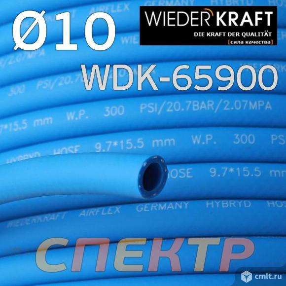 Шланг (1пм) HPVC 10х16мм Wiederkraft WDK-65900. Фото 1.