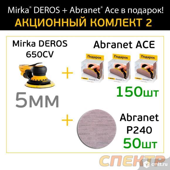 Шлифмашинка Mirka DEROS 650CV (5мм) + 4 уп.. Фото 1.
