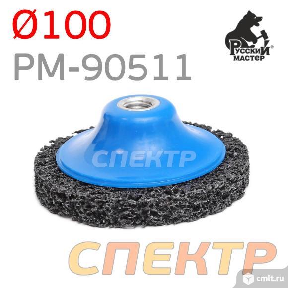 Круг полимерный под УШМ М14 ф100мм черный. Фото 1.