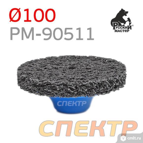 Круг полимерный под УШМ М14 ф100мм черный. Фото 2.