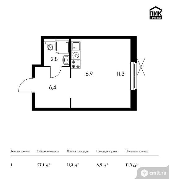 1-комнатная квартира 27,1 кв.м. Фото 1.