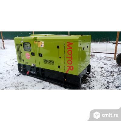 Дизельный генератор 30 кВт (380 В, три фазы). Фото 1.