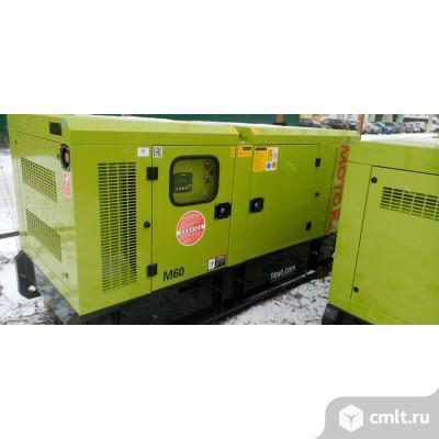 Дизельный генератор 60 кВт (380 В, три фазы). Фото 1.