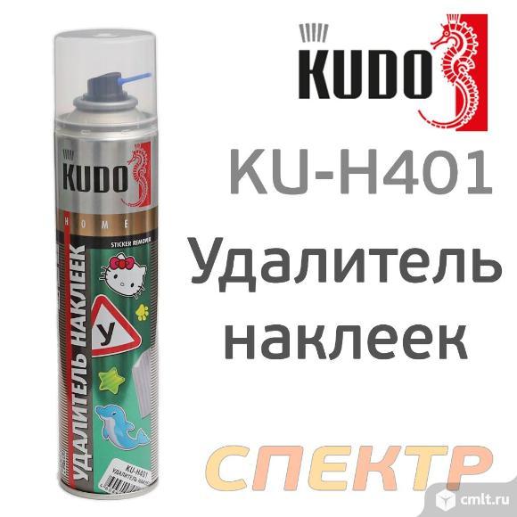 Удалитель наклеек и следов клея KUDO KU-H401. Фото 1.