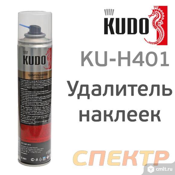 Удалитель наклеек и следов клея KUDO KU-H401. Фото 2.