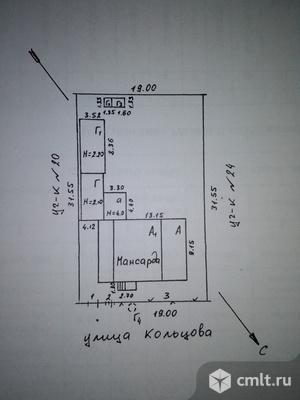 Дом 141,4 кв.м. Фото 20.