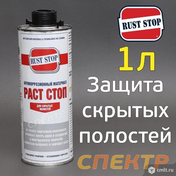 Консервант для полостей RustStop A (1л) евробаллон. Фото 1.
