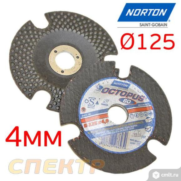 Круг зачистной по металлу Norton 125х4.0мм. Фото 1.