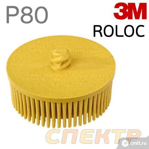Круг зачистной под Roloc Bristle D50 3M (желтый). Фото 1.