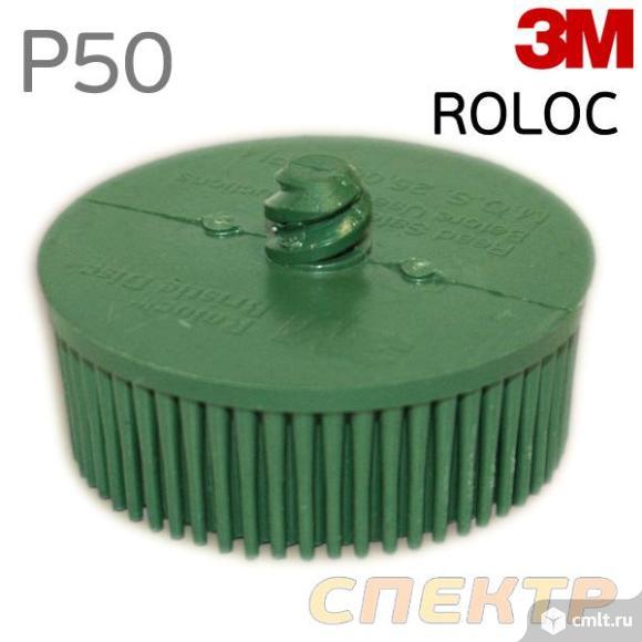 Круг зачистной под Roloc Bristle D50 3M (зеленый). Фото 1.