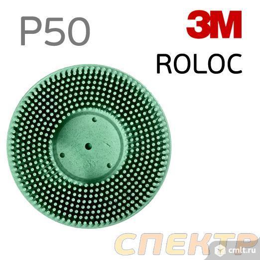 Круг зачистной под Roloc Bristle D50 3M (зеленый). Фото 3.
