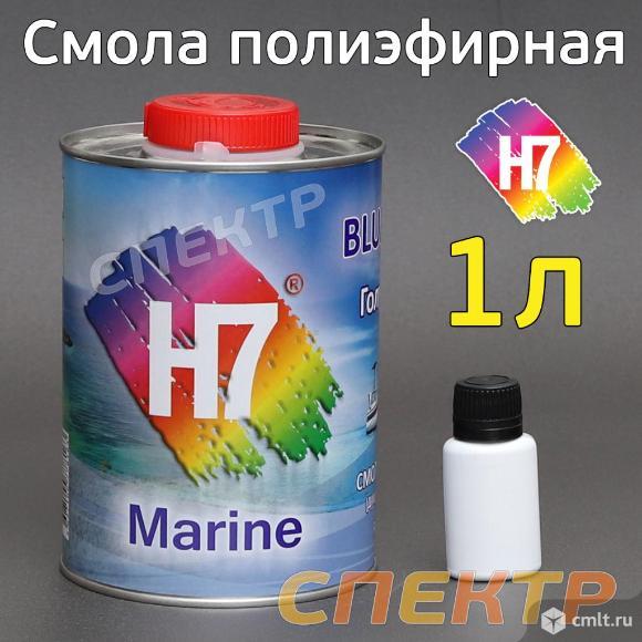 Полиэфирная смола H7 Blue Lagoon (1кг+0,02кг). Фото 3.