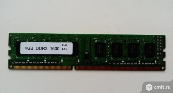 4 Гб DDR3 1600 МГц. Фото 1.