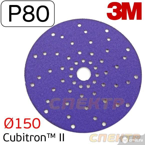 Круг шлифовальный 3M Cubitron™ II  Р80 на липучке. Фото 1.