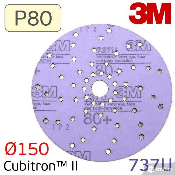 Круг шлифовальный 3M Cubitron™ II  Р80 на липучке. Фото 2.