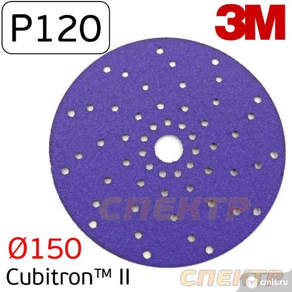 Круг шлифовальный 3M Cubitron™ II Р120 на липучке. Фото 1.