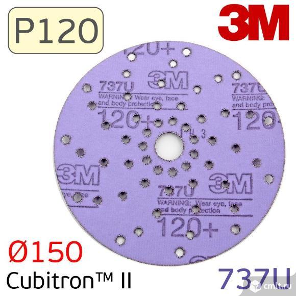 Круг шлифовальный 3M Cubitron™ II Р120 на липучке. Фото 2.