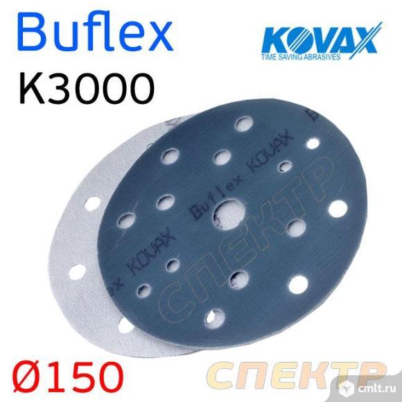 Круг шлифовальный KOVAX Super Buflex К3000 Dry. Фото 1.