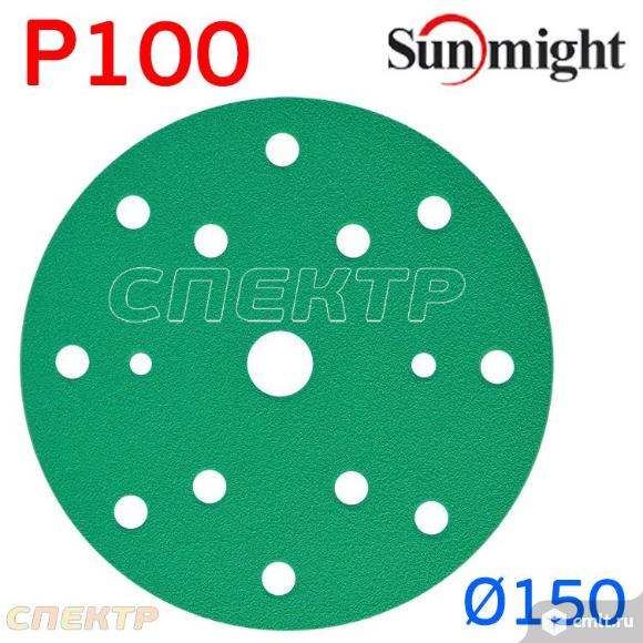 Круг шлифовальный SUNMIGHT ф150 (P100) липучка. Фото 1.