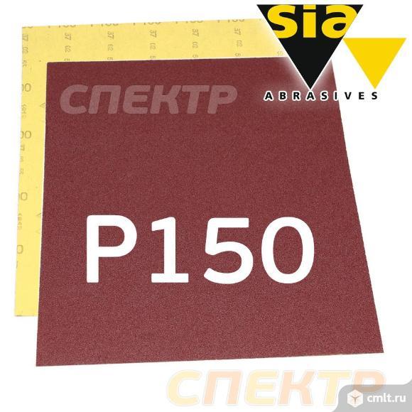 Наждачная бумага водостойкая SIA 150 (230х280мм). Фото 1.