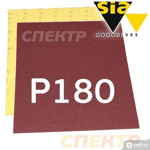 Наждачная бумага водостойкая SIA 180 (230х280мм). Фото 1.