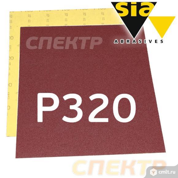 Наждачная бумага водостойкая SIA 320 (230х280мм). Фото 1.