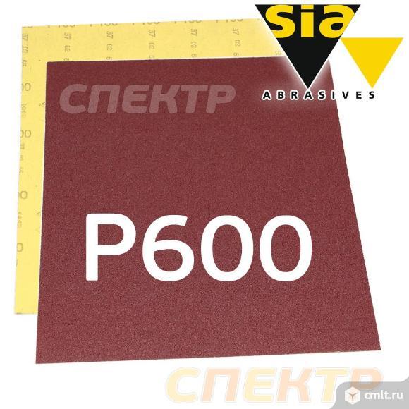 Наждачная бумага водостойкая SIA 600 (230х280мм). Фото 1.
